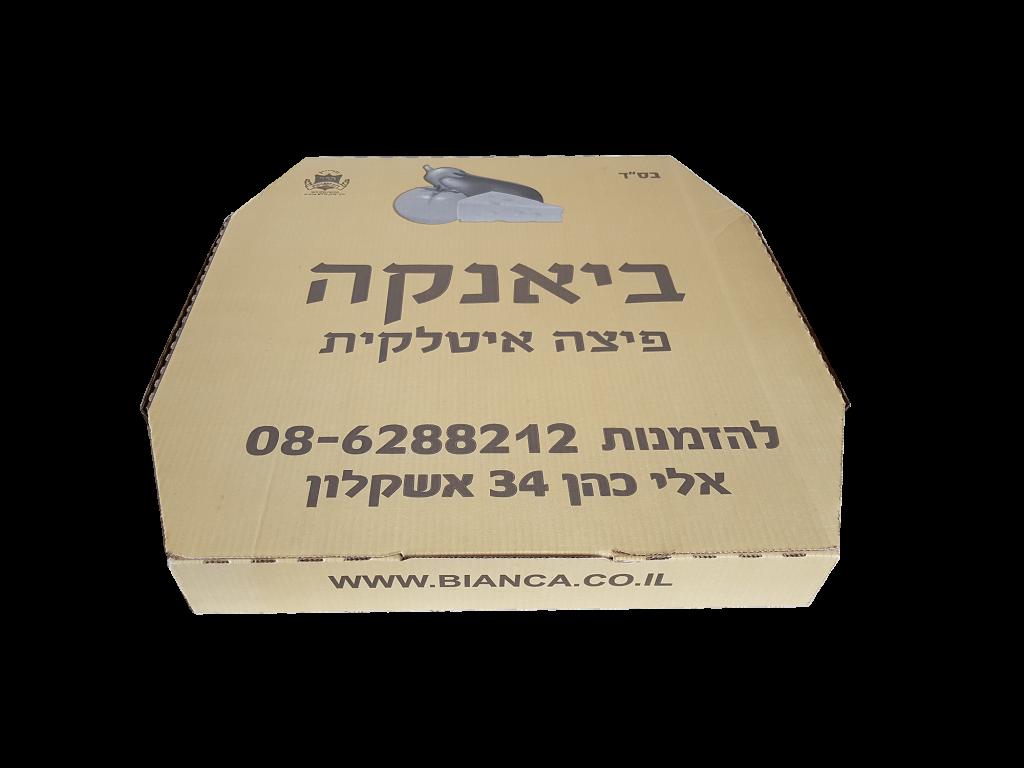 israil pizza kutusu